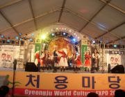 South Korea 2003